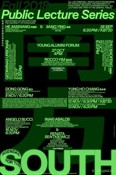 Final General Poster-Green (Fall 2018)-sc_3