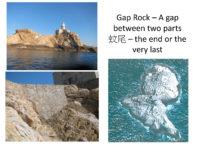 The Gap Rock Lighthouse 10