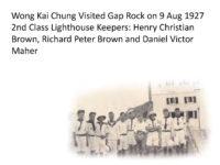 The Gap Rock Lighthouse 47