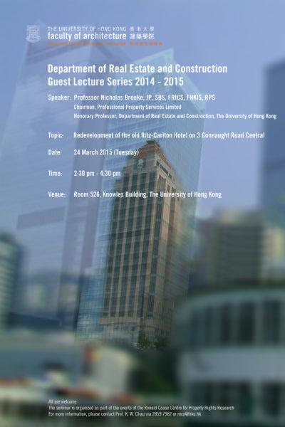 REC Guest Lecture Series 2014-2015 – Nicholas Brooke