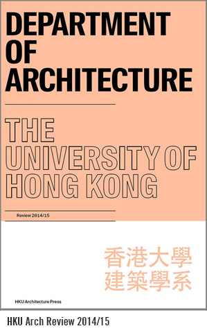 hku-arch-review-2014-15-cover