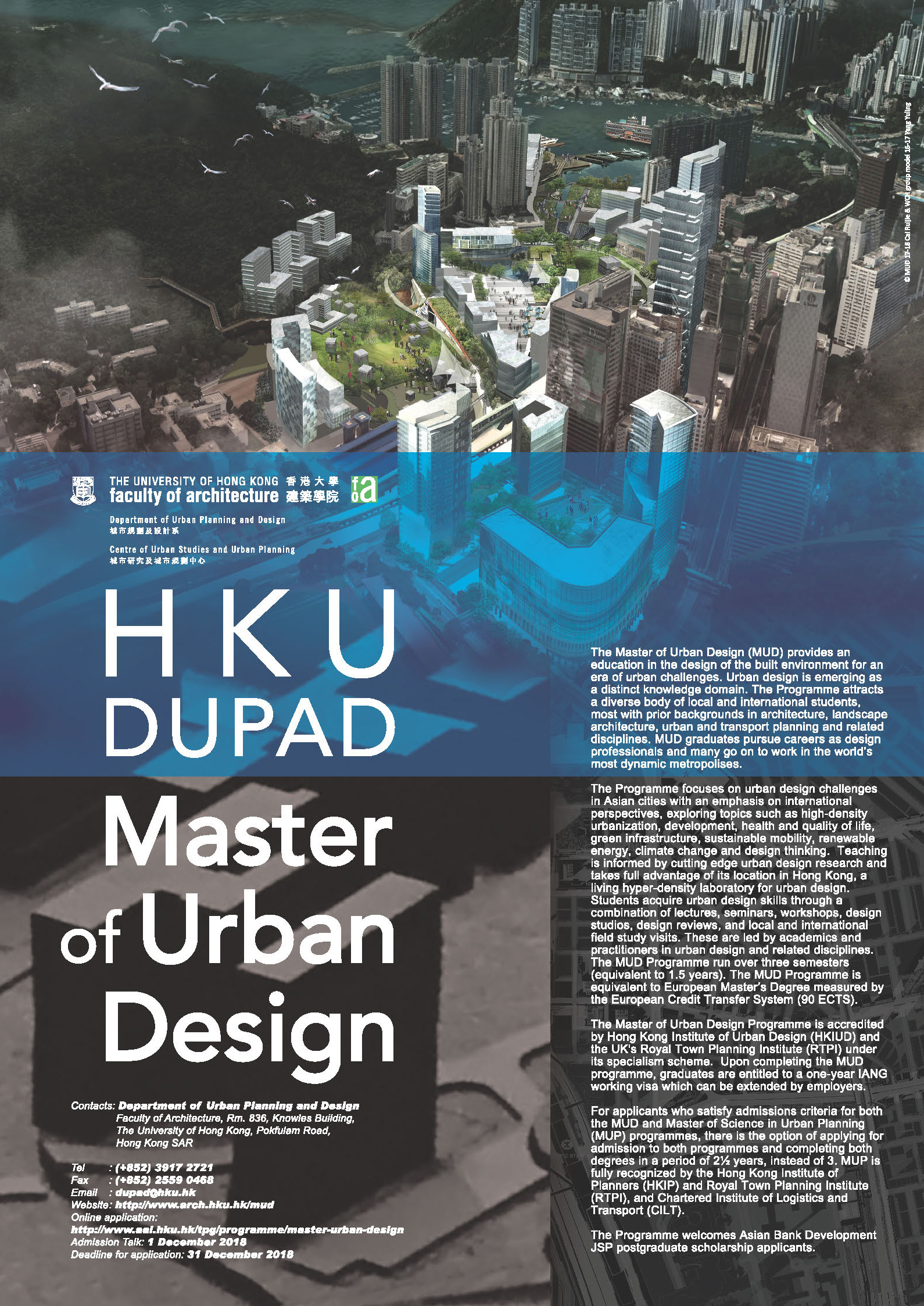 Admissions Hku Faculty Of Architecture