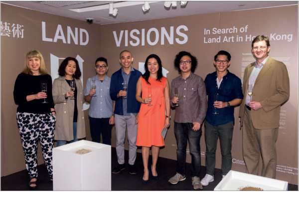 LAND VISIONS: In Search of Land Art in Hong Kong 1
