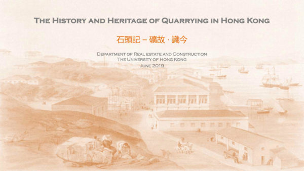 History and Heritage of Quarrying in HK_KE booklet2019_01