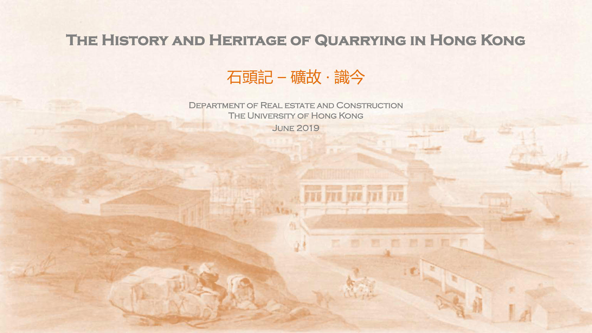 The History and Heritage of Quarrying in Hong Kong