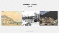 The History and Heritage of Quarrying in Hong Kong 3