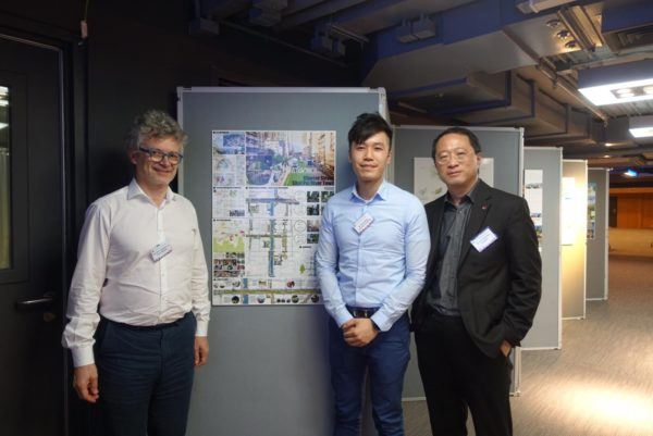 Exhibition for HKIUD Urban Design Awards 2018 1