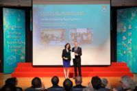 KCummer FOTA Award