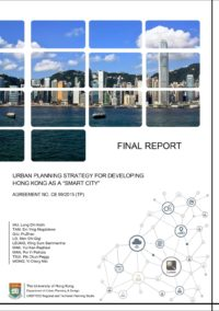 2016 Final Studio Report (URBP7002) 1