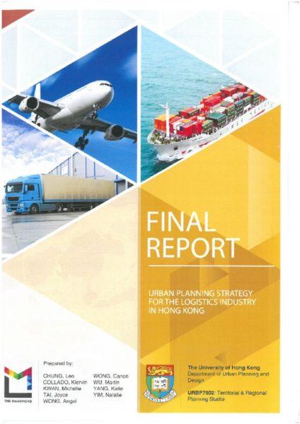 2017 Final Studio Report (URBP7002) 3