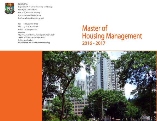 MHM pamphlet 2016-2017