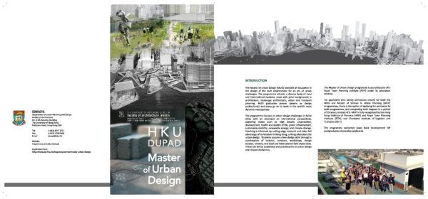 MUD Pamphlet (pdf)