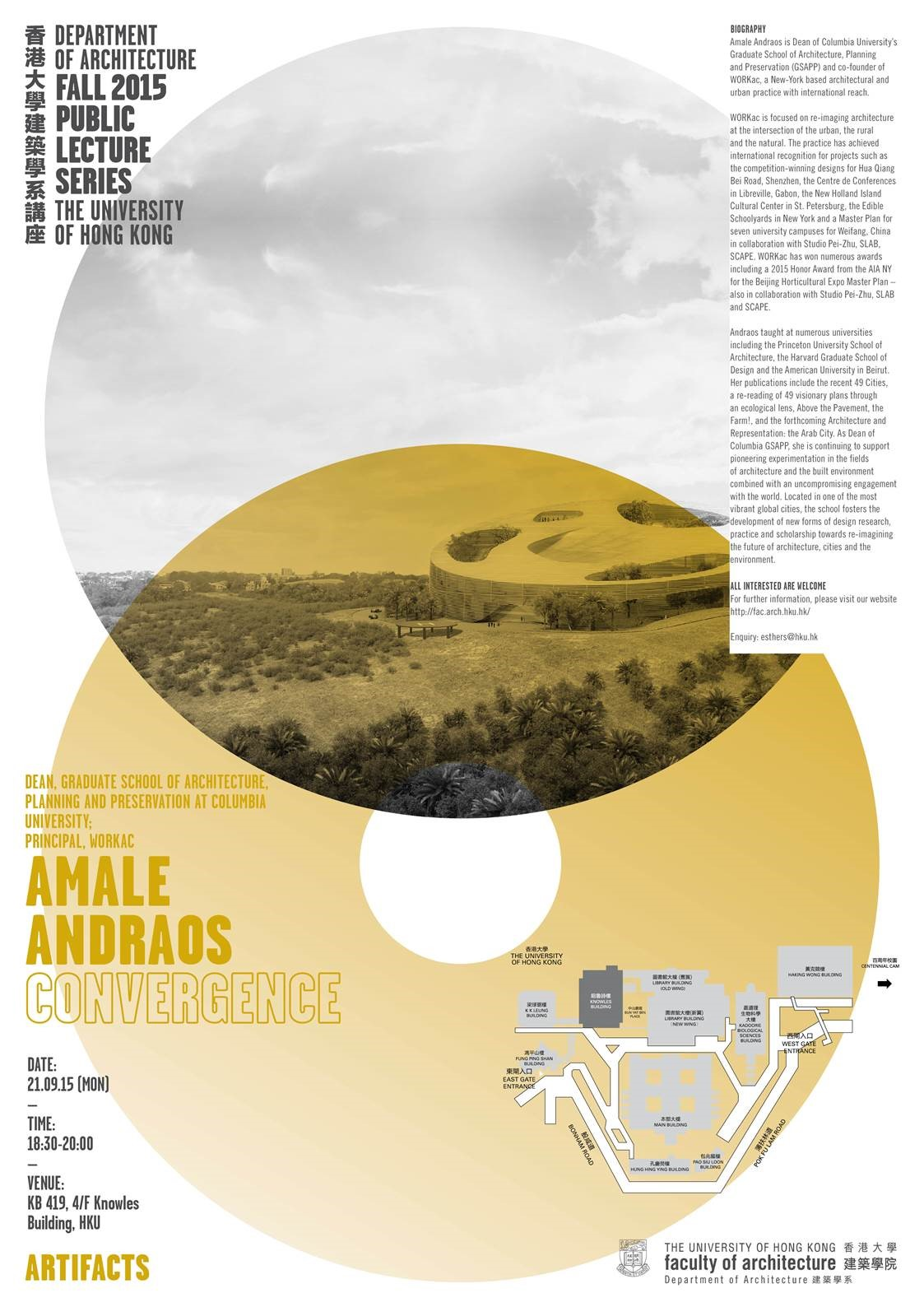 Amale Andraos