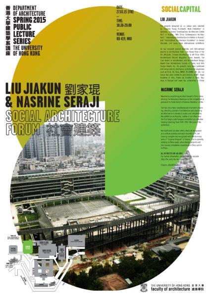 Spring 2015 Public Lecture Series – Liu Jiakun 劉家琨 & Nasrine Seraji