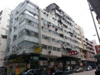 A framing analysis of the inadequate housing problem  in Hong Kong 1