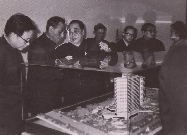 Designing Reform: Post-Revolutionary Architectural Culture in the People's Republic of China, 1973-1989 2