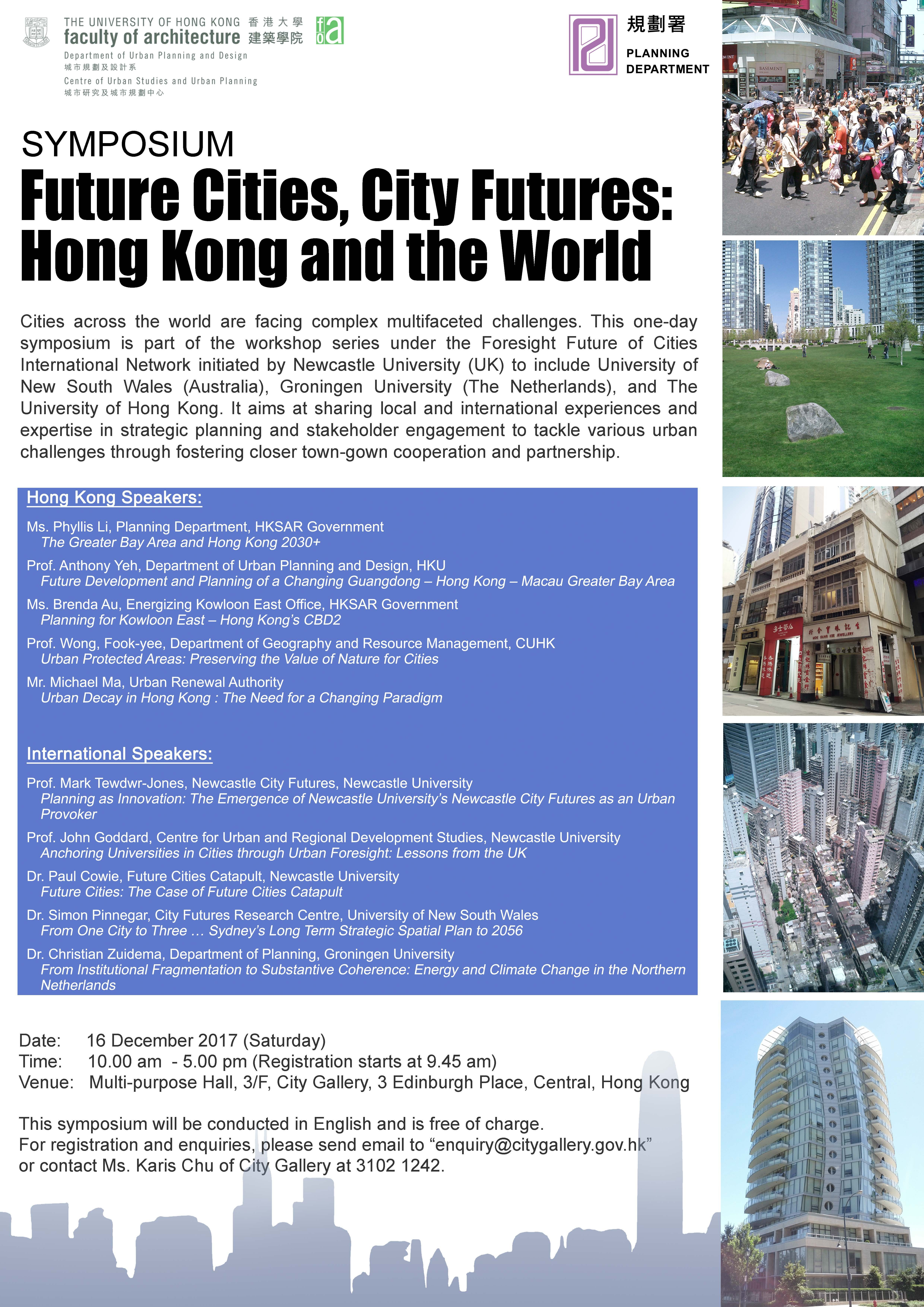 Symposium<br>Future Cities, City Futures: Hong Kong and the World