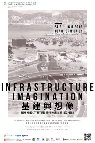 Infrastructure Imagination: Hong Kong City Futures 1972-1988