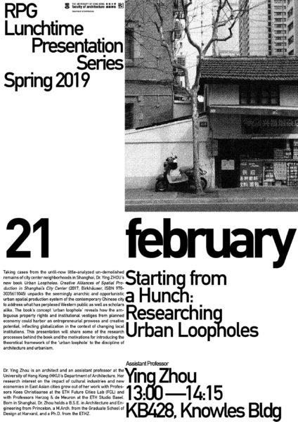 Poster_Rpg_LP_YingZhou_21Feb19