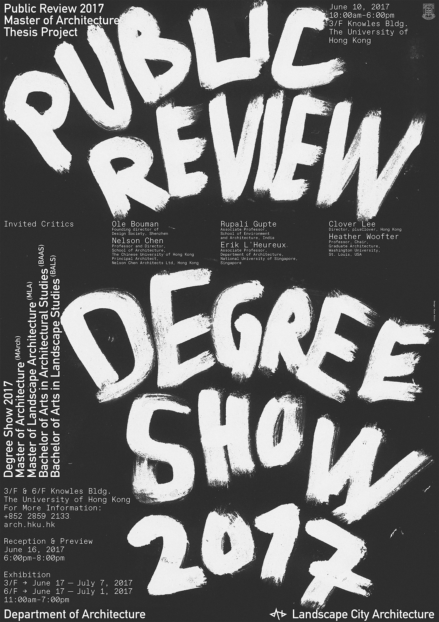 Degree Show 2016-17