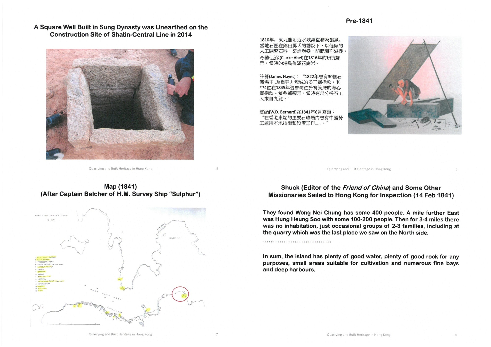 Quarrying and Built Heritage in Hong Kong (1841-1941)