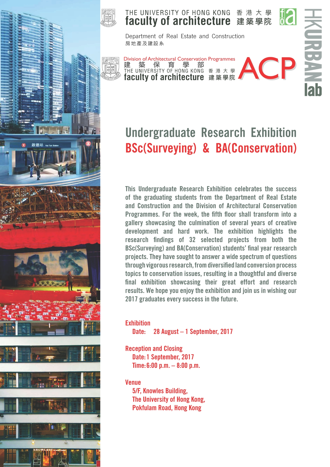 Undergraduate Research Exhibition 2017