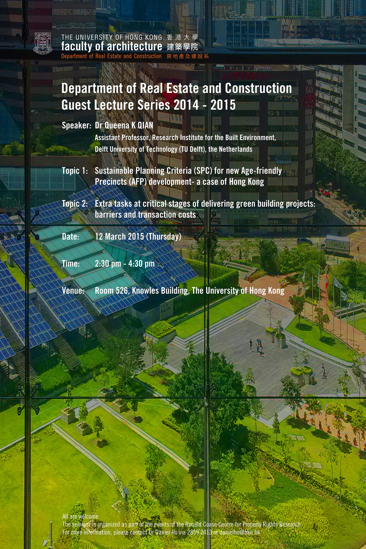 REC Guest Lecture Series 2014-2015 – Queena K QIAN
