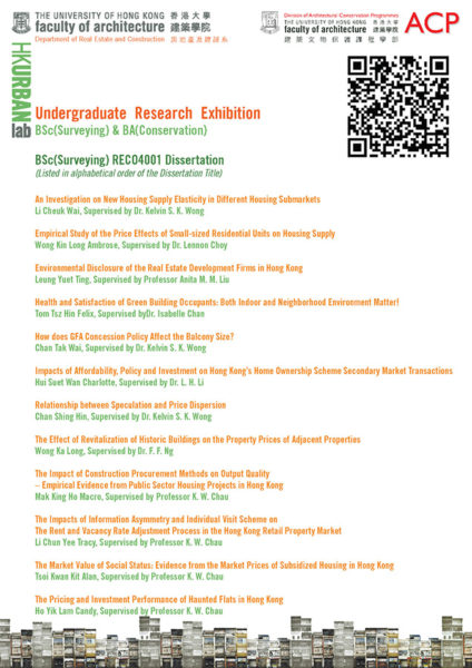 REC exhibition-dissertation title_Page_1