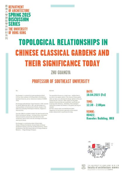 Spring 2015 Discussion Series – Topological Relationships in Chinese Classical Gardens and their Significance Today
