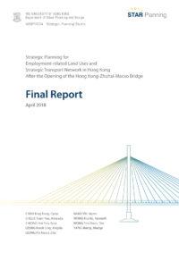 2018 Strategic Planning Studio Reports 2