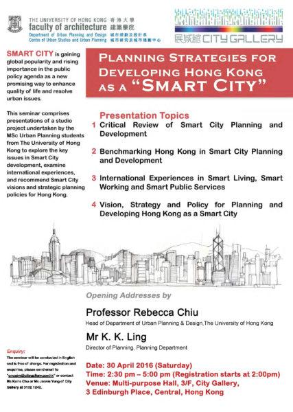 Seminar_Planning Strategies_Poster