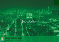 Programme Introduction 1