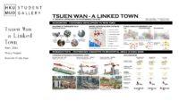 Tsuen Wan – A Linked Town 1