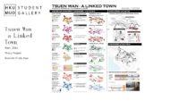 Tsuen Wan – A Linked Town 3