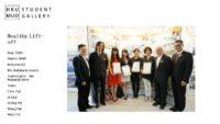 Kai Tak Fantasy Award 2
