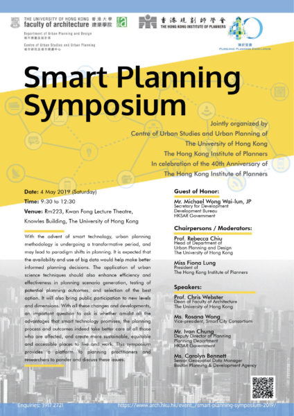 Smart City Symposium Poster_2019May4_revised_s_1