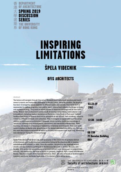 Spela_Videcnik_Discussion_Series_Poster_A2_March22