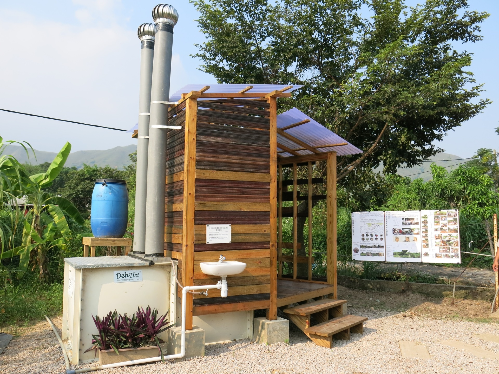 Building Community Projects in Hong Kong:  Summer Workshop for Rural Village