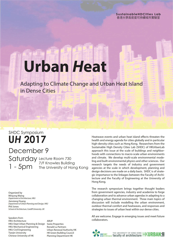 SHDC Symposium UN2017