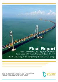 2018 Strategic Planning Studio Reports 3