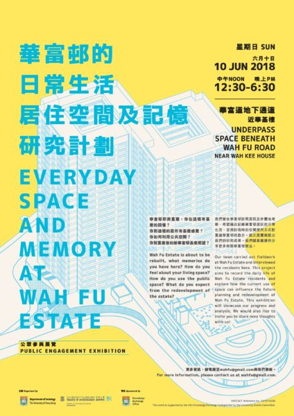 Everyday Space and Memory at Wah Fu Estate