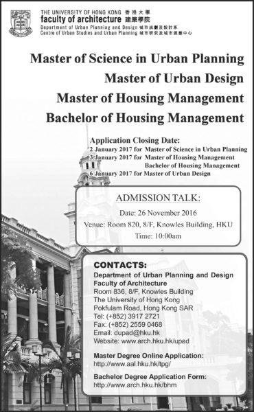 admission-talk