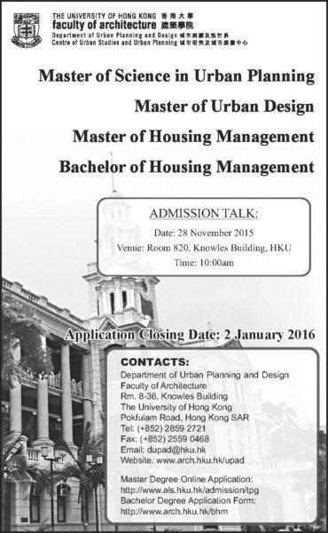 Admission Talk