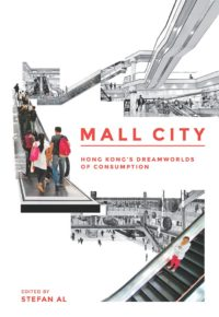 Narrating the Mall City