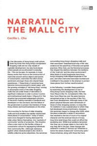 Narrating the Mall City 2