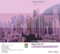 MHM Brochure 2019-2020
