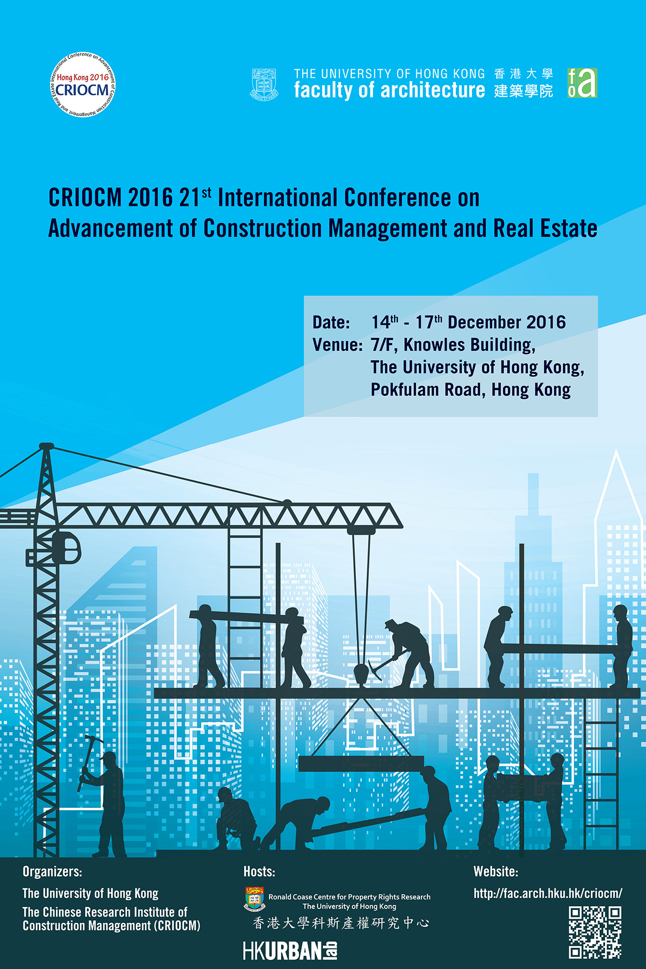 criocm conference information