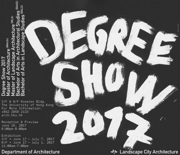 degree show 2017