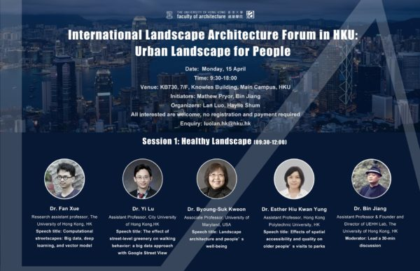 International Landscape Architecture Forum in HKU