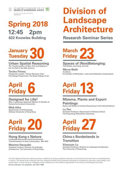 Division of Landscape Architecture – Research Seminar Series, Spring 2018